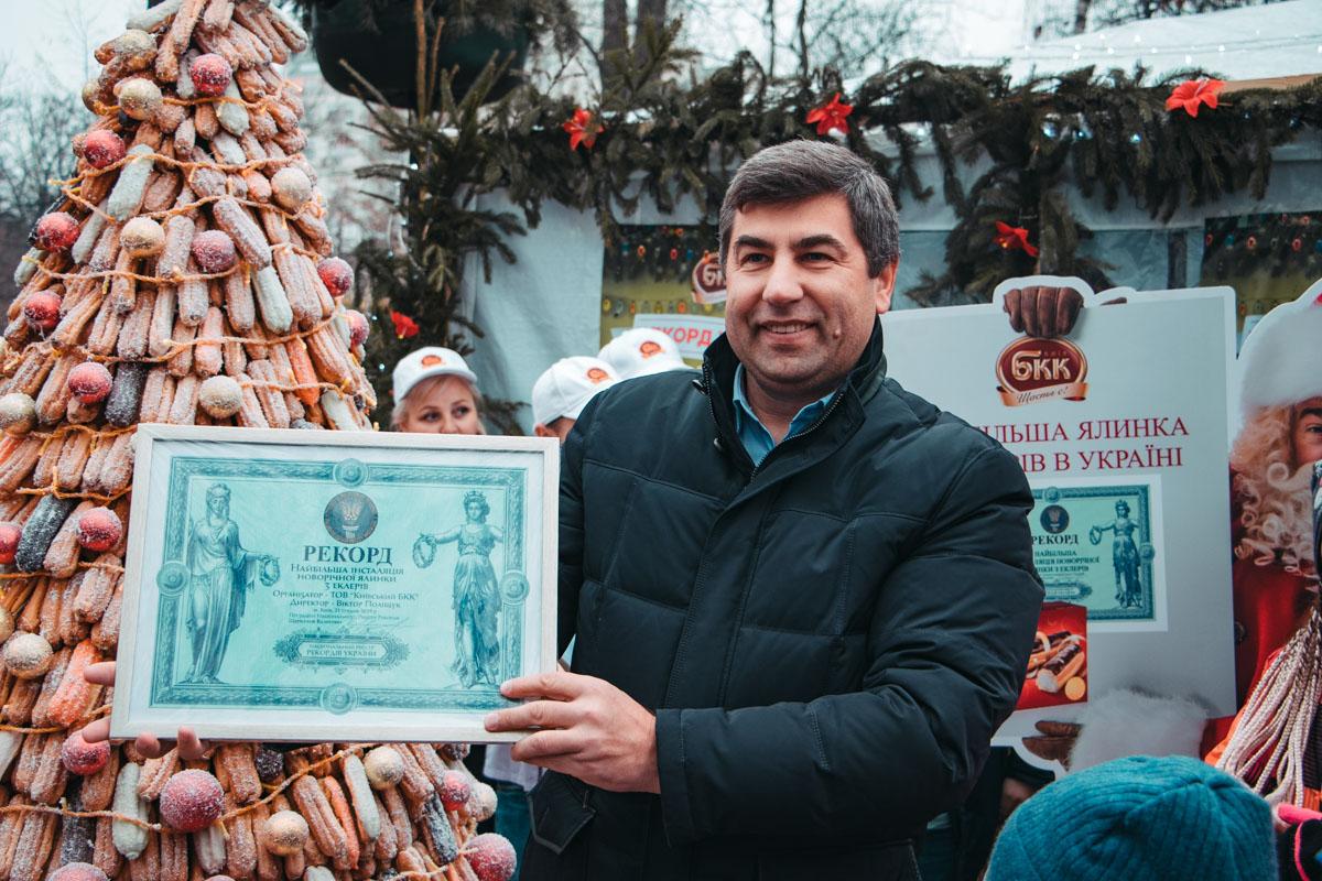 """Директор ТМ """"БКК"""" Виктор Полищук"""