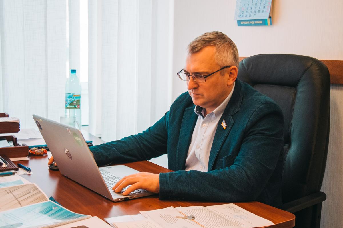 Александр Павлович Федиенко - народный депутат Украины девятого созыва