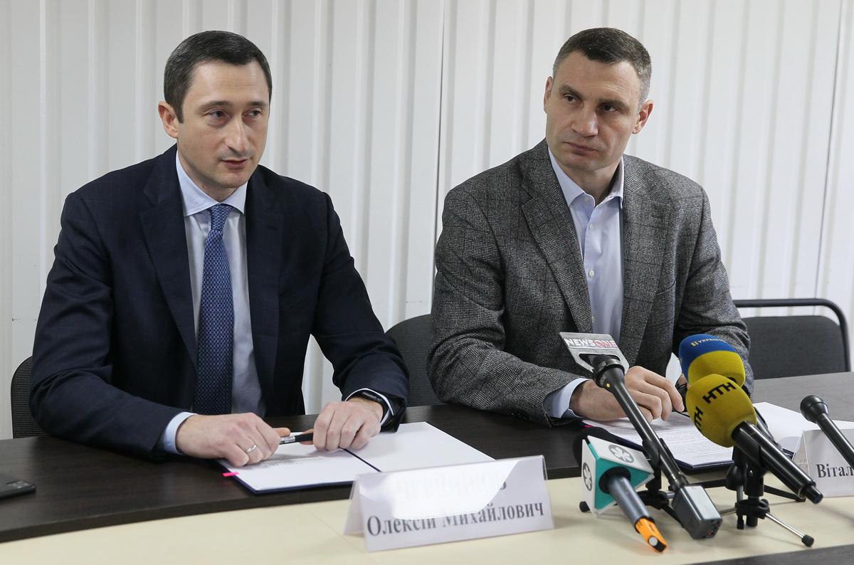 Мэр Киева Виталий Кличко и глава Киевской ОГА Олексей Чернышов