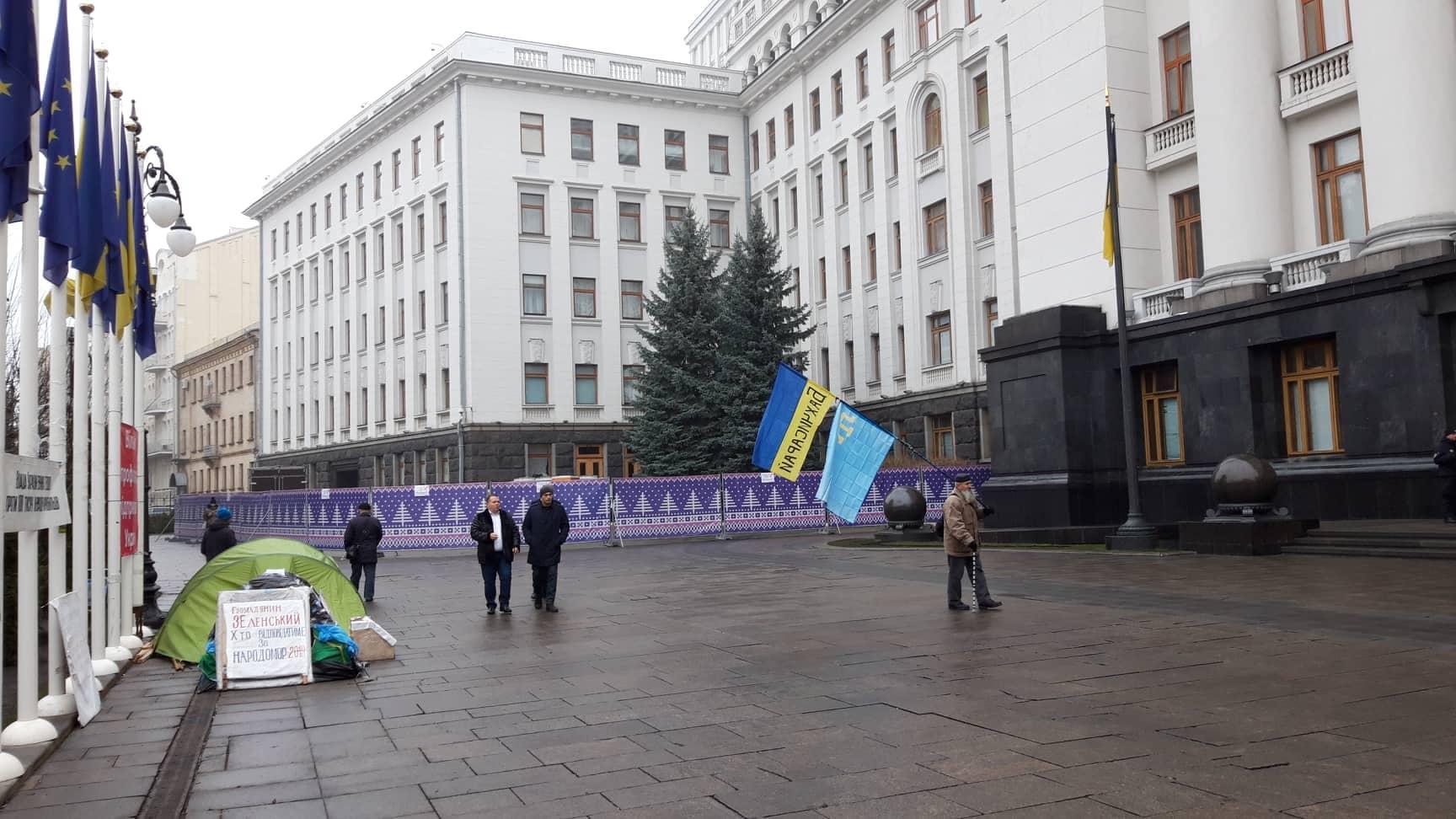 Под Офис президента можно будет покататься на коньках