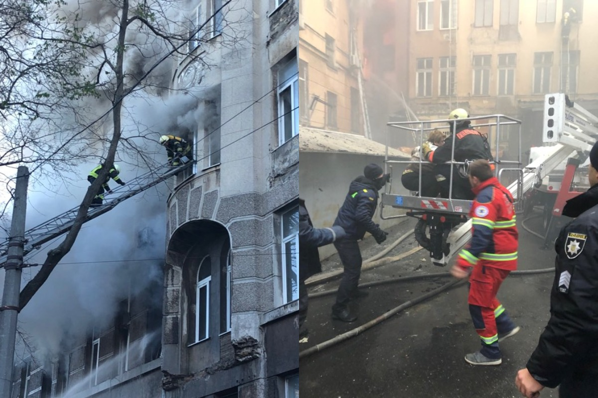 В Одессе на улице Троицкой загорелся колледж экономики и права, гостиничного-ресторанного бизнеса