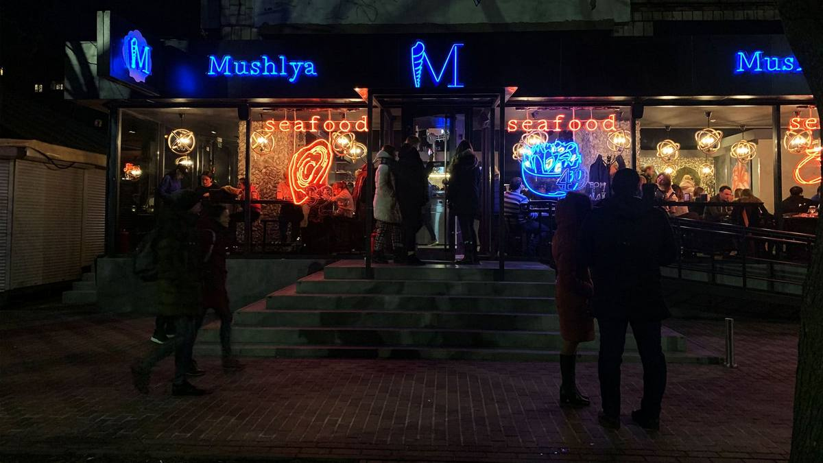 Новое Mushlya Cafe на Русановке