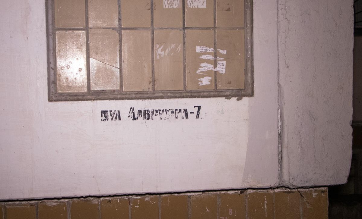 Трагедия произошла по адресу улица Николая Лаврухина, 7