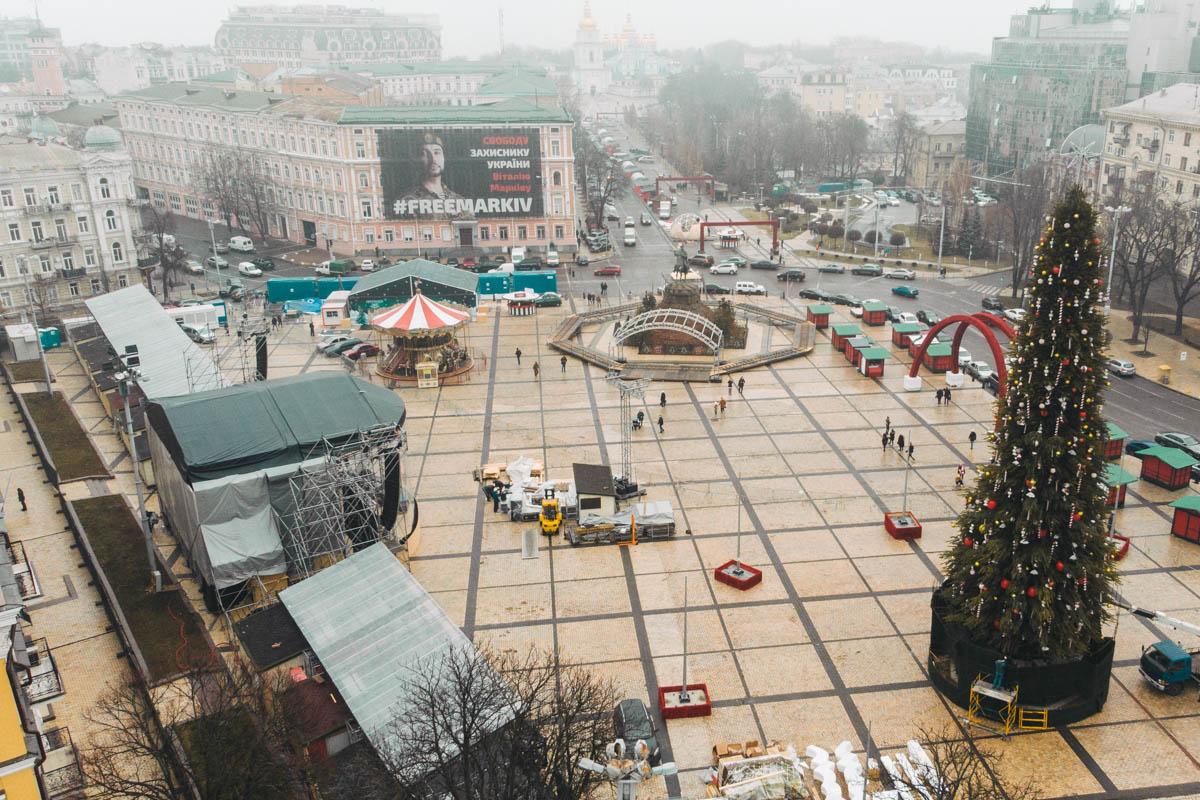 Но уже через неделю она будет наполнена счастливыми голосами жителей и гостей Киева