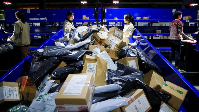Универсальный сервис отслеживания почтовых отправлений Parceltrack
