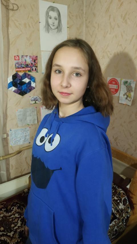 В Киеве пропала Булах Таисия
