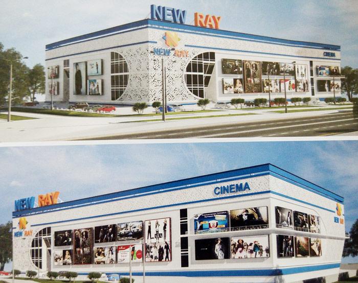 Торгово-развлекательный центр New Ray должен был открыться еще в прошлом году