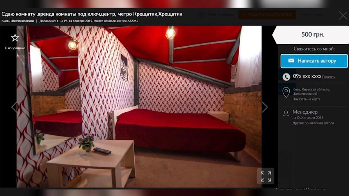 Аренда комнаты с хорошими условиями на Крещатике посуточно