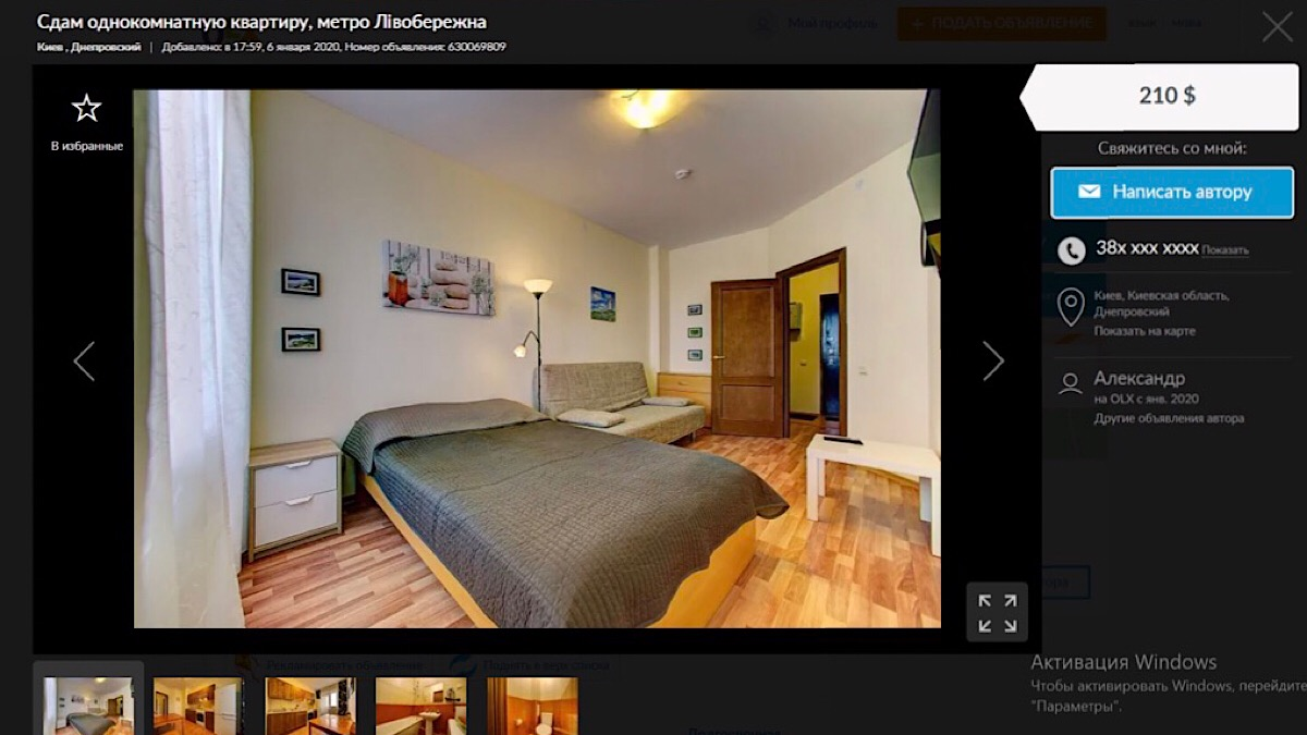 Однокомнатная квартира на Левобережке
