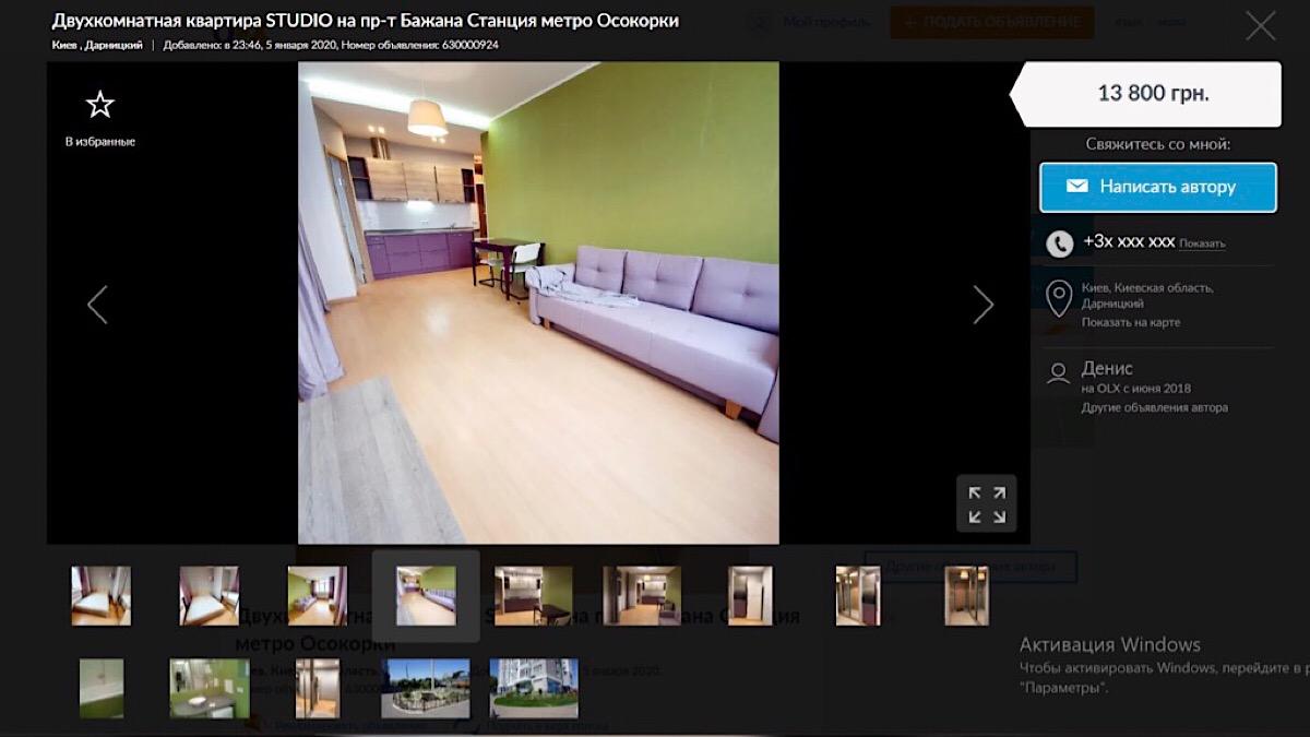 """Квартира недалеко от метро """"Осокорки"""""""
