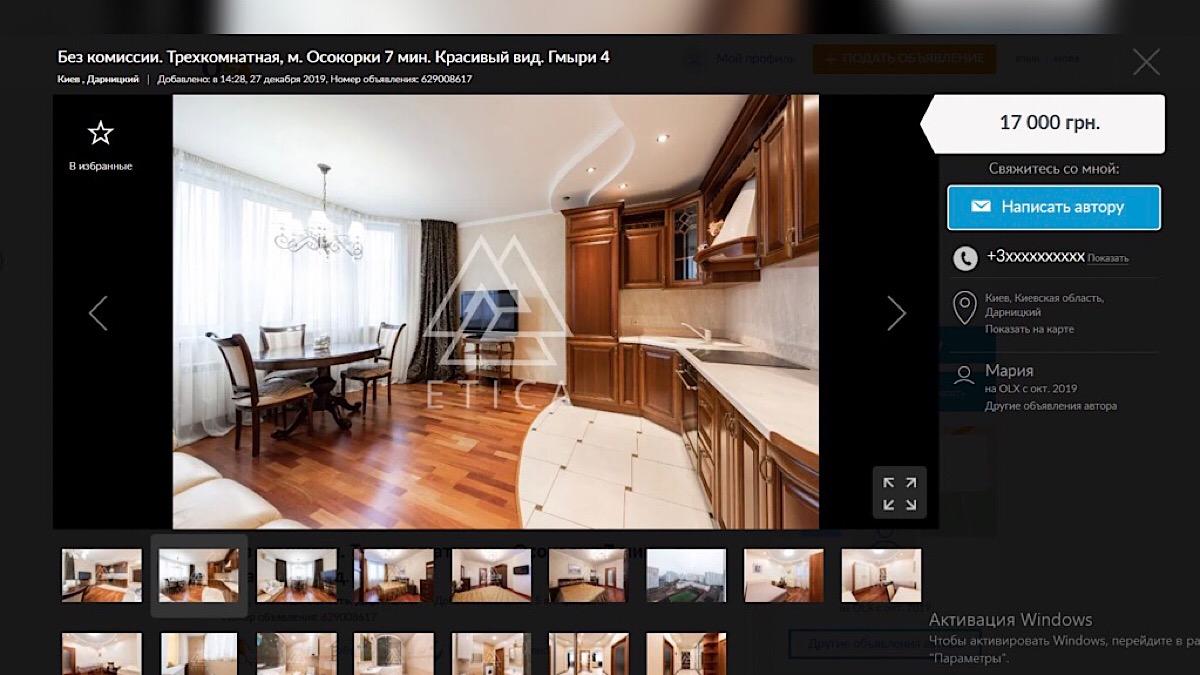 Полностью укомплектованная квартира для большой семьи