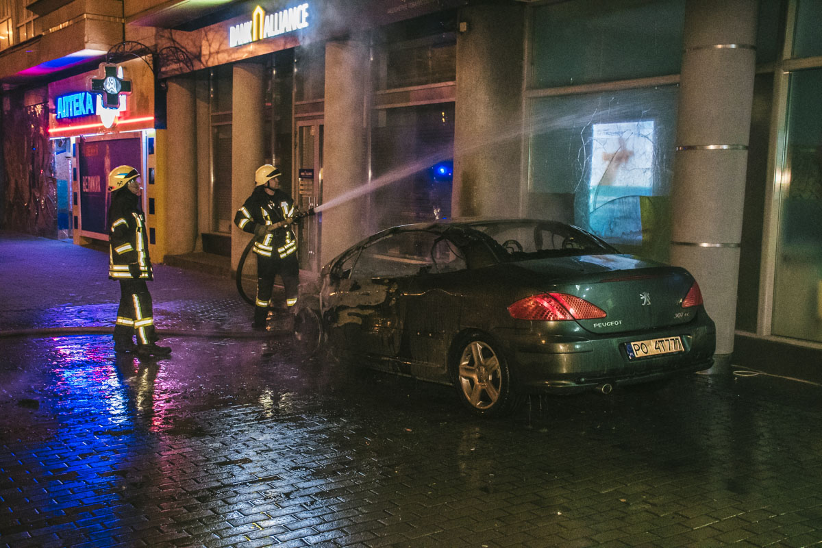 В субботу, 4 января, в центре Киева произошел пожар