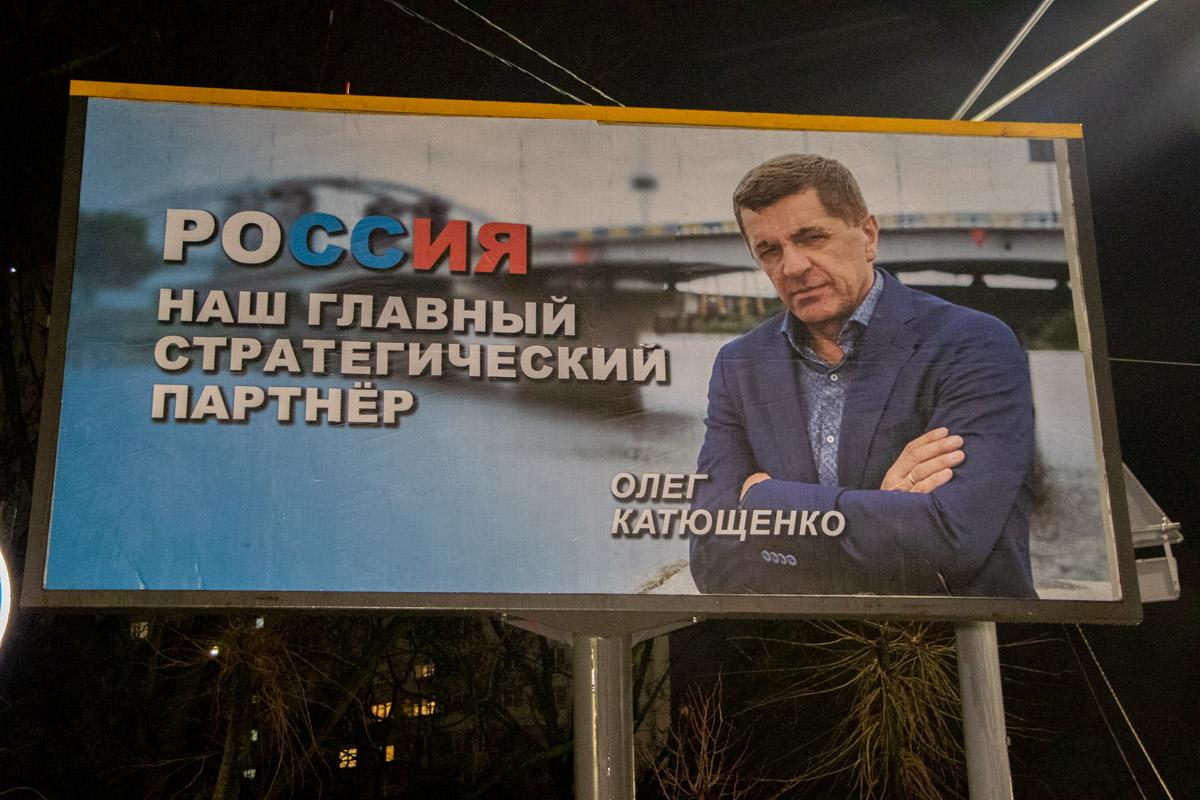 """На них было написано """"Россия - наш главный стратегический партнер"""""""