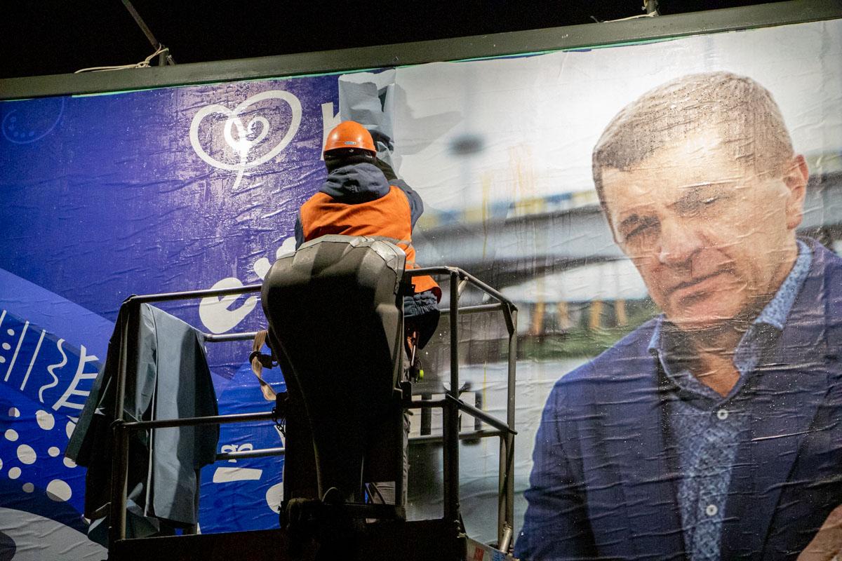 Провокационные билборды появились возле станции метро Житомирская, на улице Палладина, Гришко и на Окружной