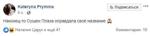 Ни один день в Киеве, увы, не обходится без происшествий