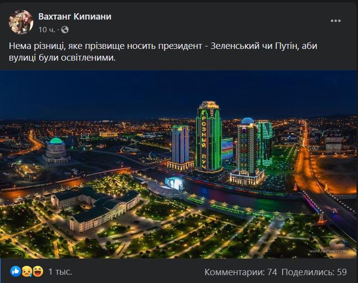 А тут в качестве сравнения выбрали и вовсе Путина