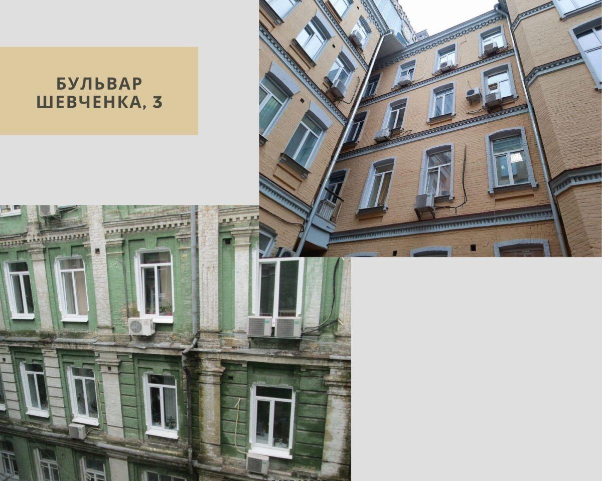 В центре Киева прошла реставрация исторического здания
