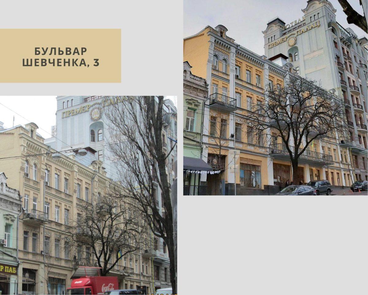 Дому на бульваре Шевченко, 3 больше 120 лет, из них 50 лет он является памятником архитектуры