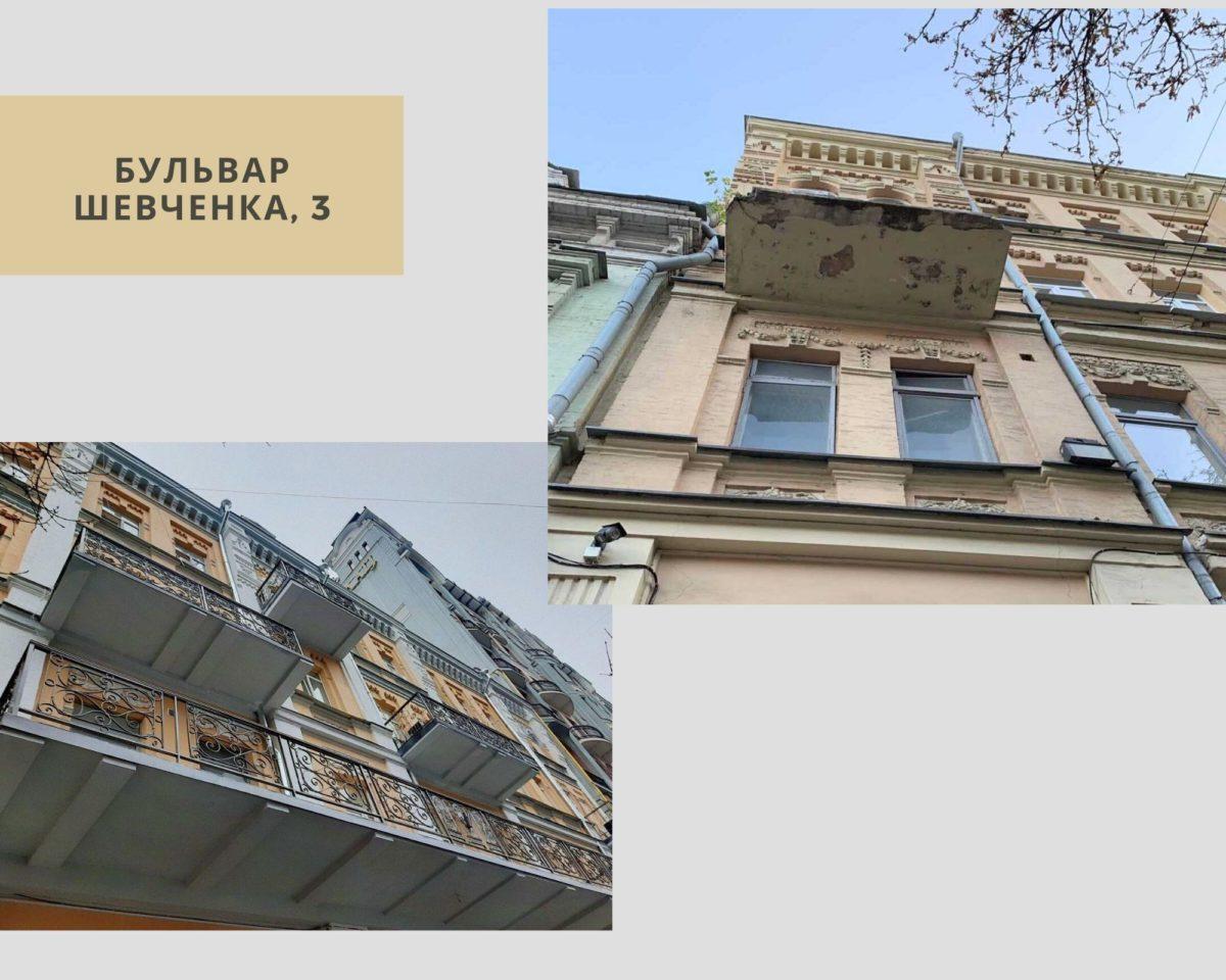 В 2018-2019 годах прошла реставрация фасадов, балконов и водосточной системы