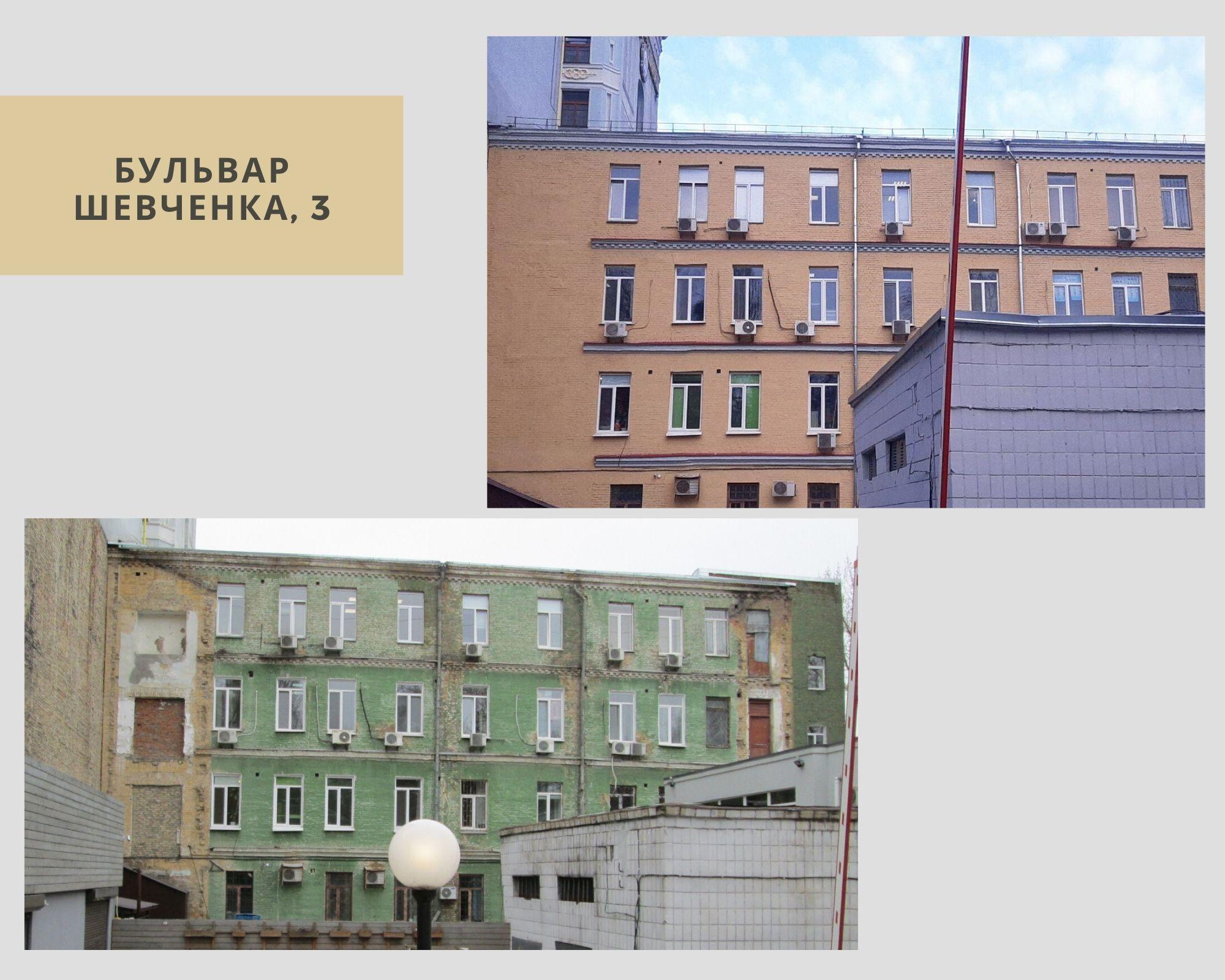 За последнее время было реставрировано несколько подобных исторических домов