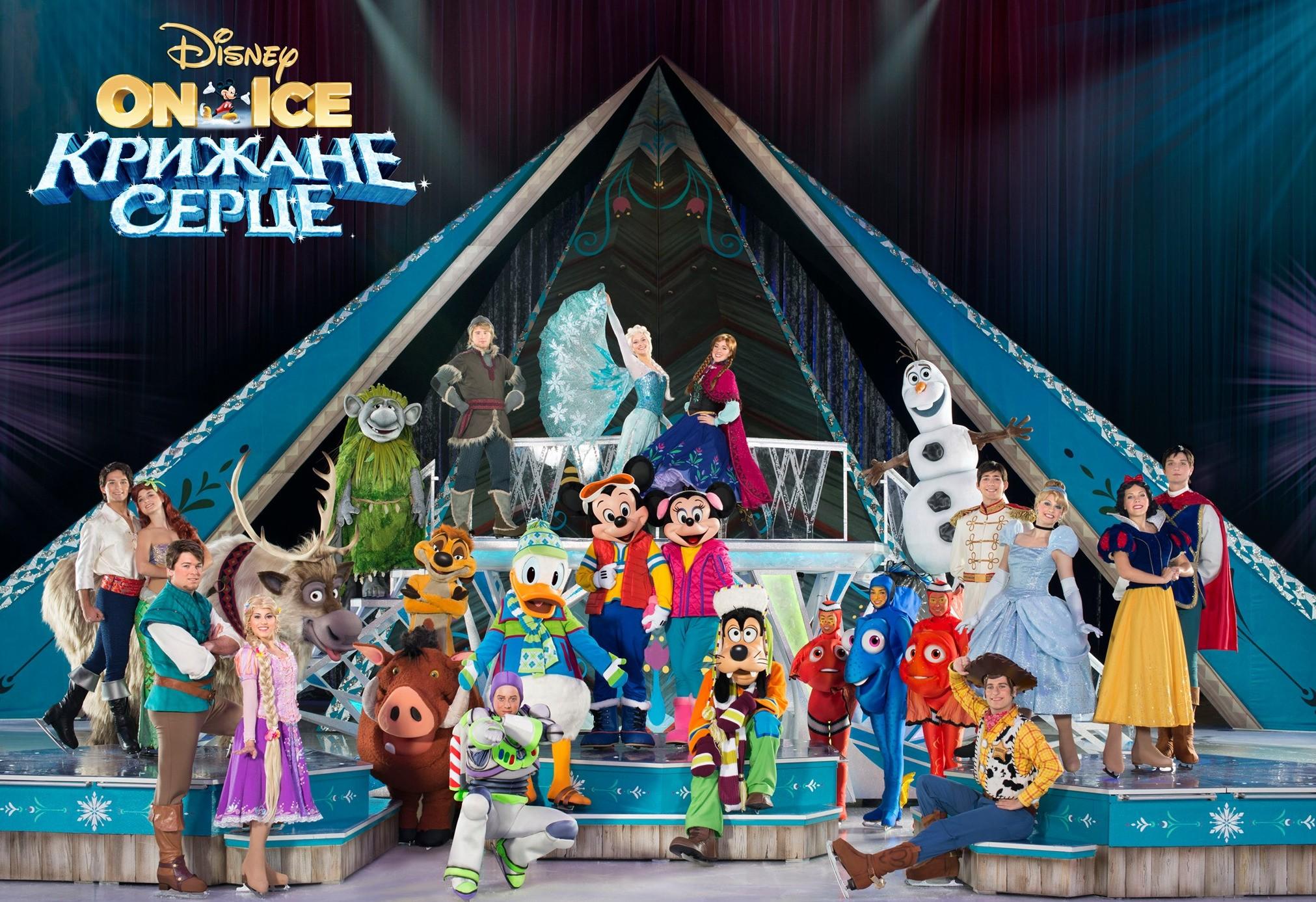 Disney On Ice «Холодное сердце»