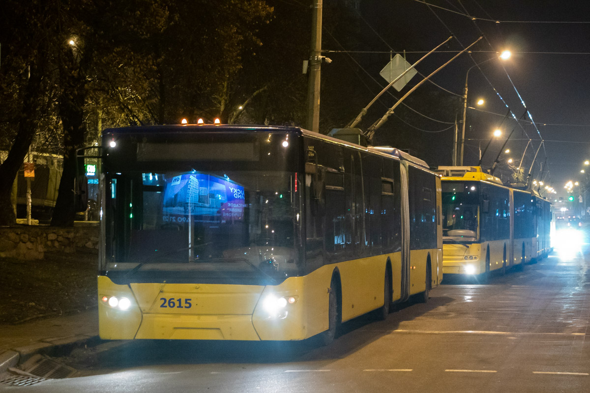 Из-за аварии приостановлено движение троллейбусов