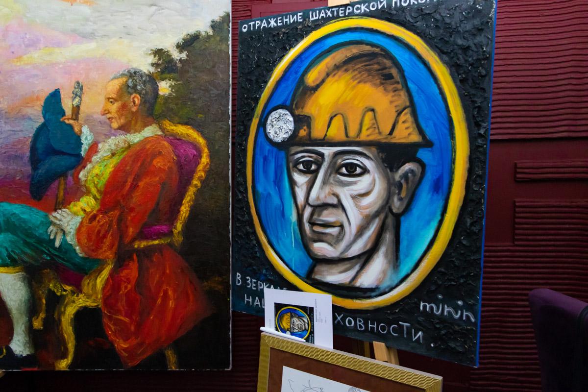 Картины были выставлены на аукцион