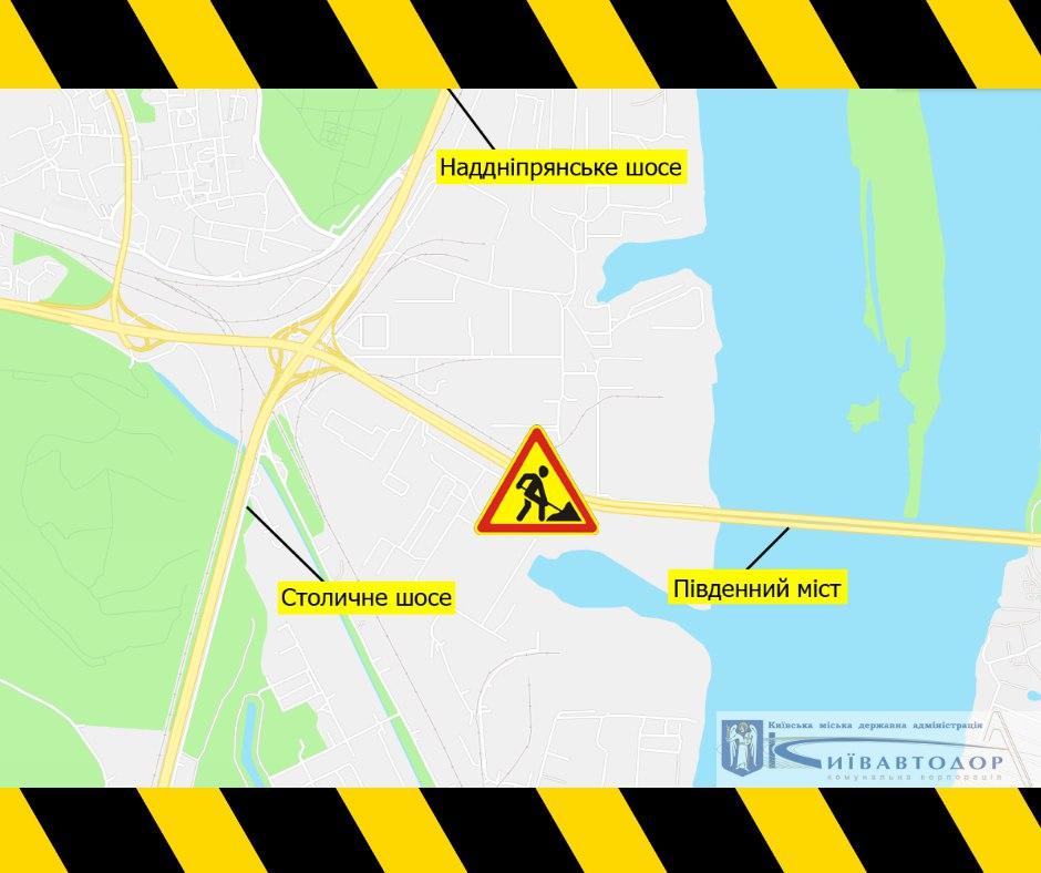 До конца недели в Киеве будет частично ограничено движение по Южному мосту