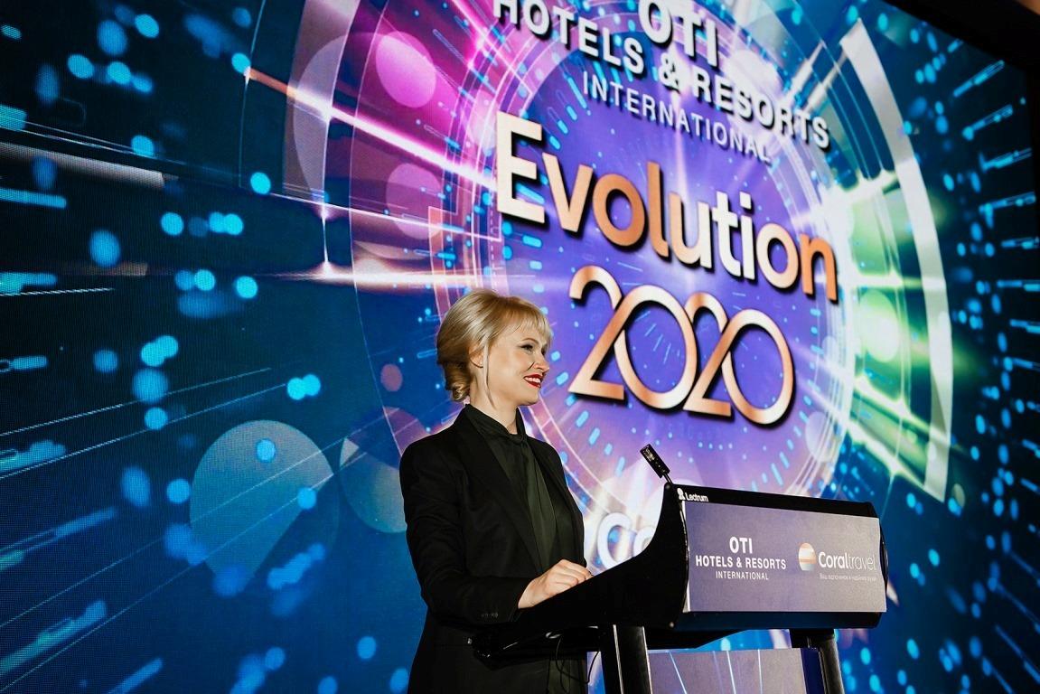 Международный OTI Holding принял решение о ребрендинге и расширении своей гостиничной сети