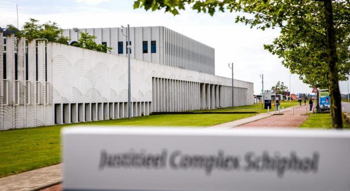 Судебный комплекс Нидерландов, где состоится судебный процесс