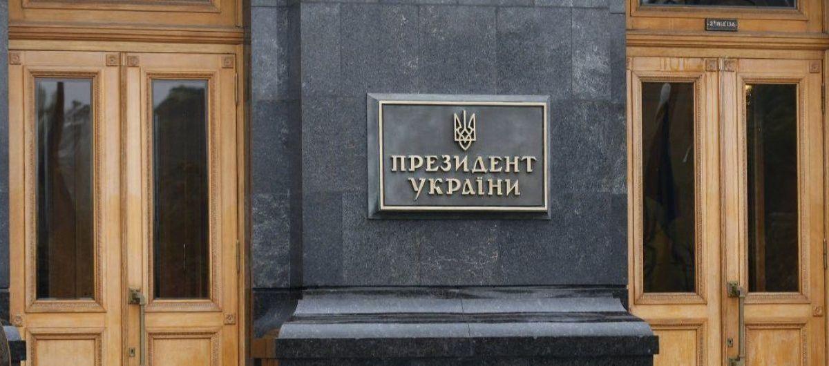 В Офисе президента сообщили о телефонном разговоре Зеленского и Путина
