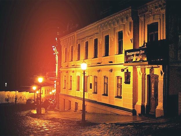 9 февраля жители Киева могут окунуться в мистическую атмосферу в Доме-музее Михаила Булгакова
