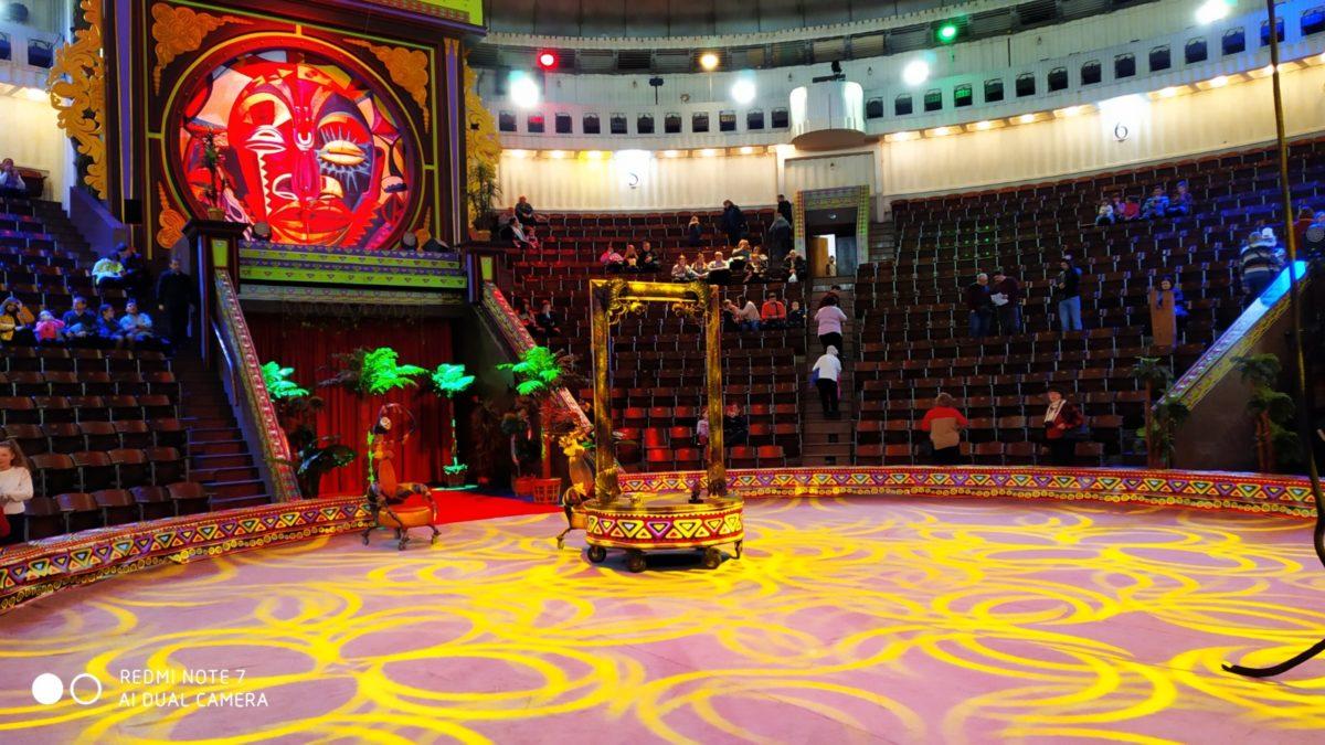 Представление с африканским колоритом - вот что ждет зрителей Национального цирка