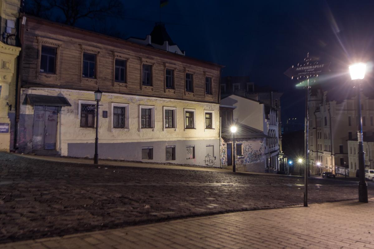 Дома с вековой историей