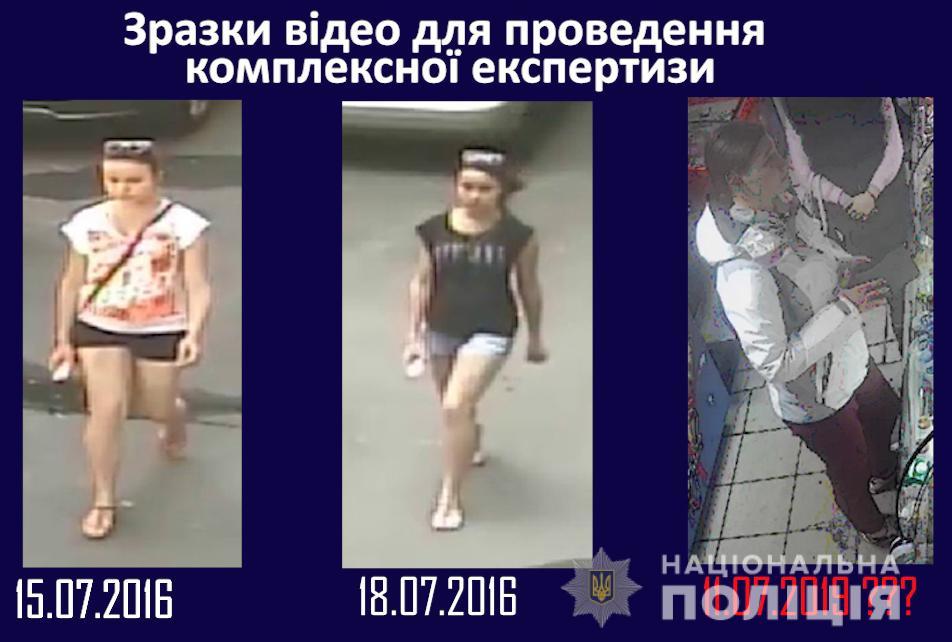 В частности, они опровергли заявления защиты Яны Дугарь