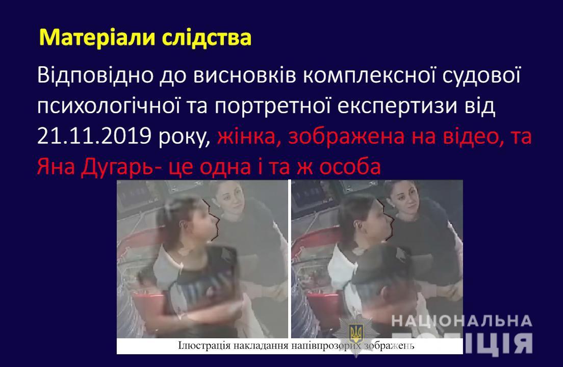 Полицейские опубликовали дополнительные доказательства по делу об убийстве Павла Шеремета