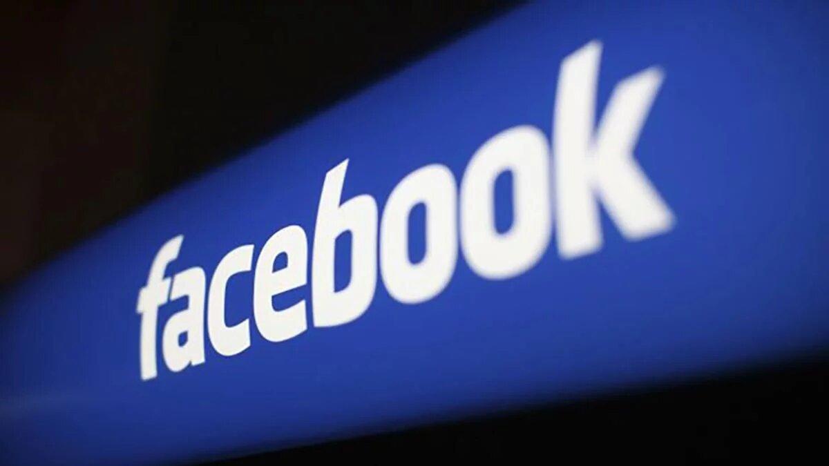 Социальная сеть заблокировала три группы фейковых аккаунтов