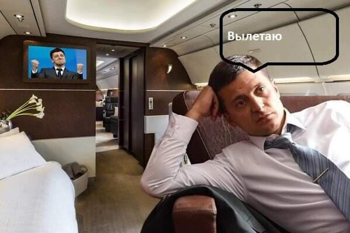 Когда увольнение Богдана стало мемом