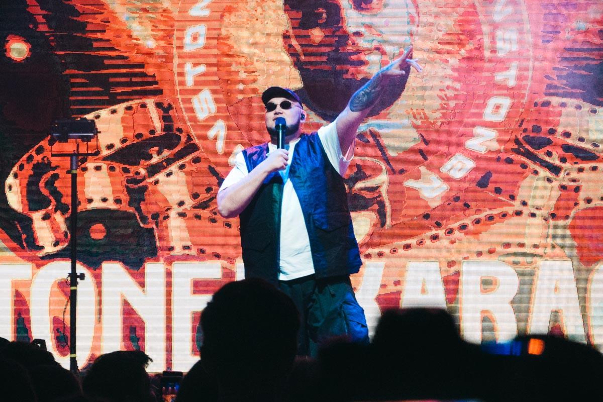 Концерт прошел 14 февраля в ночном клубе Atlas