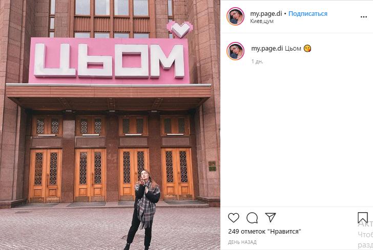 """Теперь на фасаде шопинг-молла вместо трех скучных белых букв красуется розовый и очень милый """"ЦЬОМ"""""""