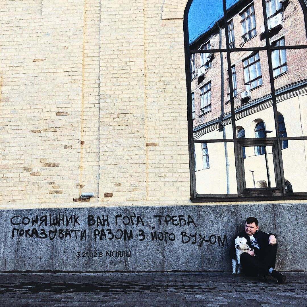 Коллекция цитат на страницах-стенах города от @alexcooperua