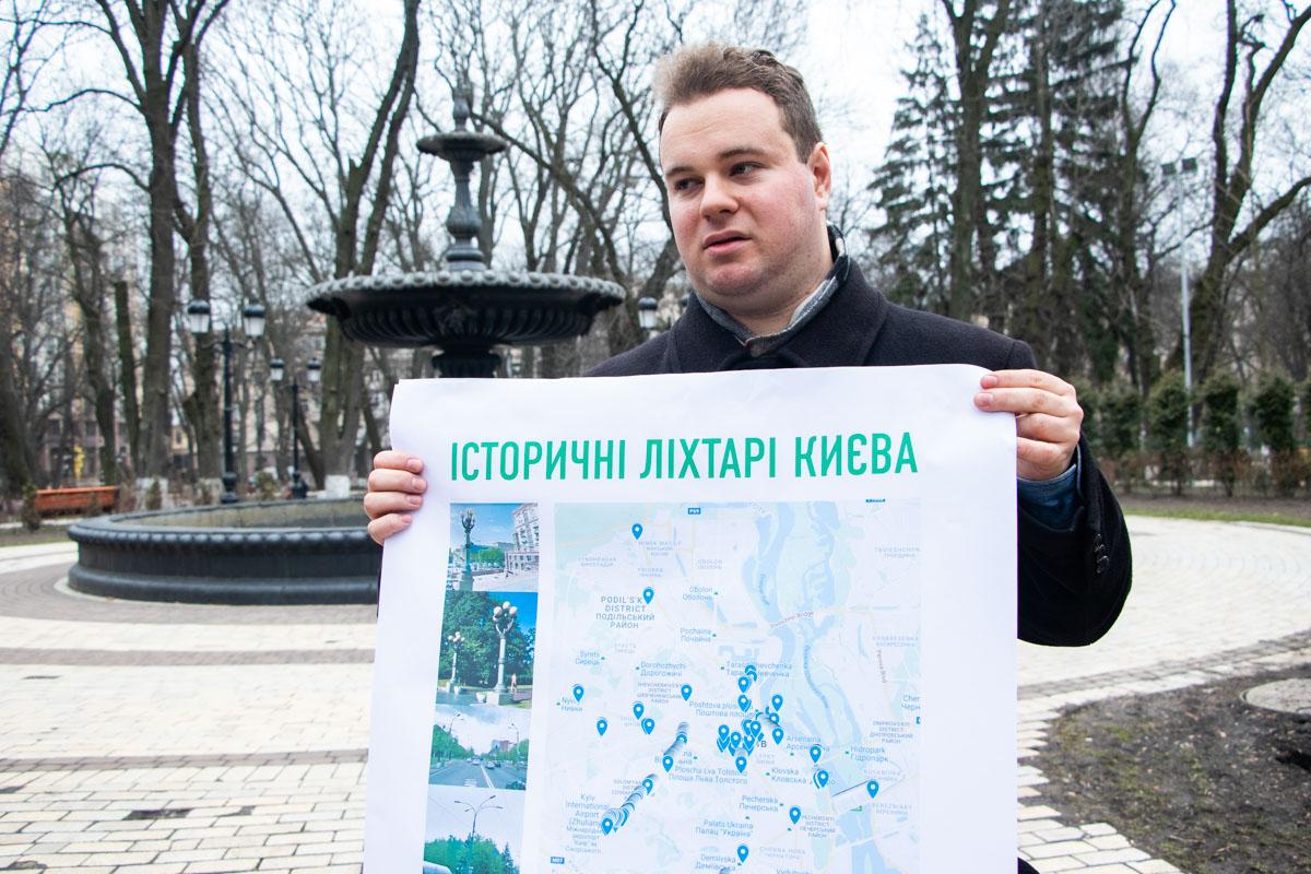 В Киеве множество исторических фонарей, которые бездумно меняют на китайские