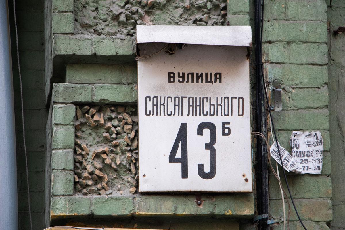 Владельцы квартиры под надстройкойутверждают, что у них есть разрешение от управляющей компании Голосеевского района