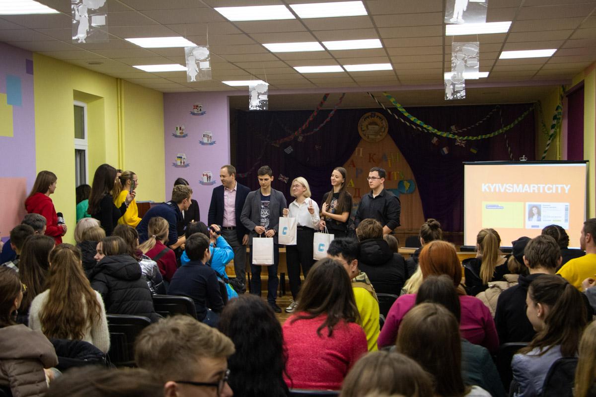 В актовом зале школы № 80 награждали победителей