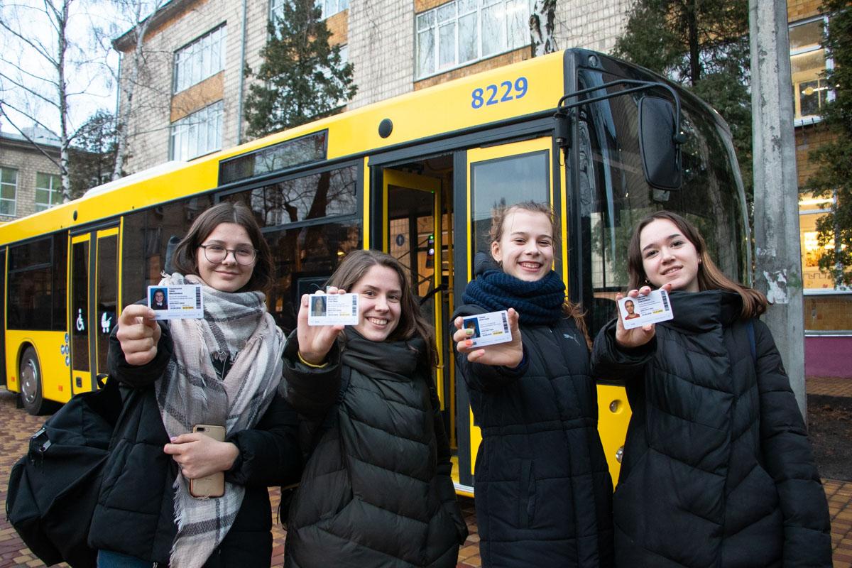 Школьникам устроили квест в общественном транспорте
