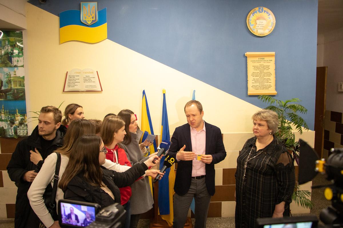 Директор департамента информационных технологий Юрий Назаров