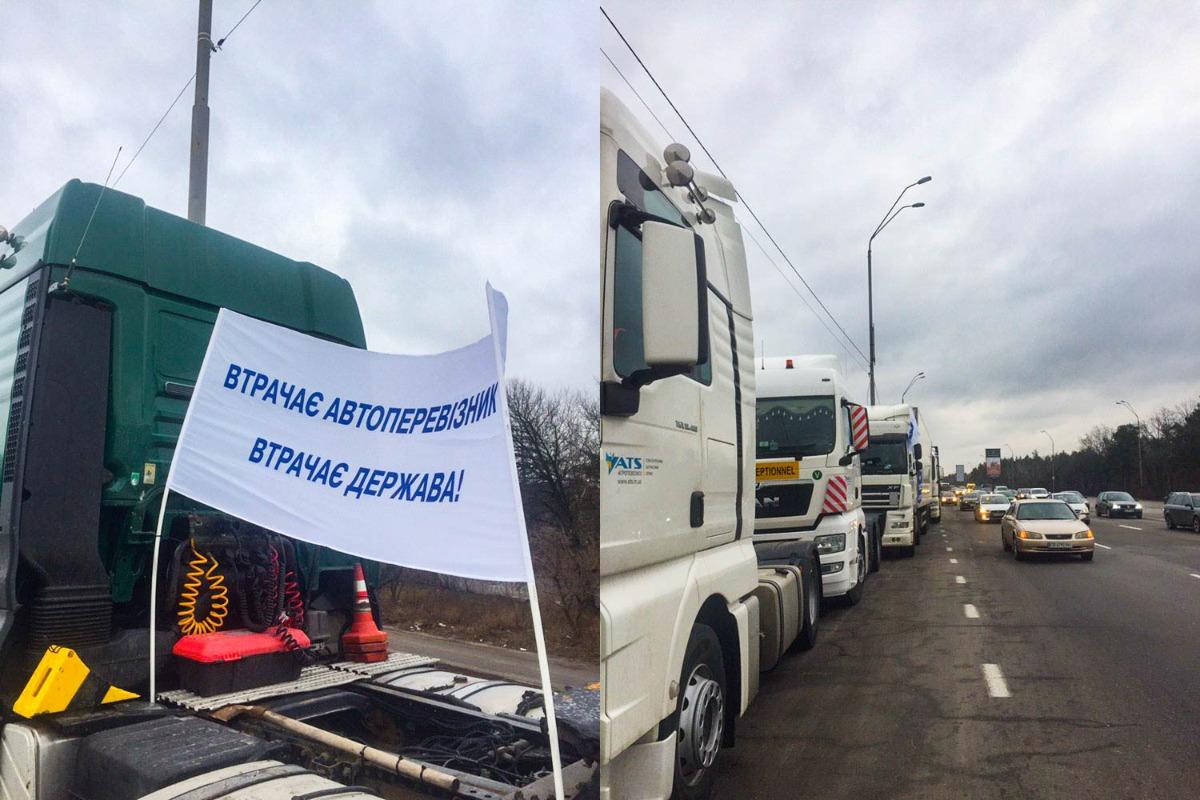 Такая же ситуация наблюдается и на подъездах к Киеву