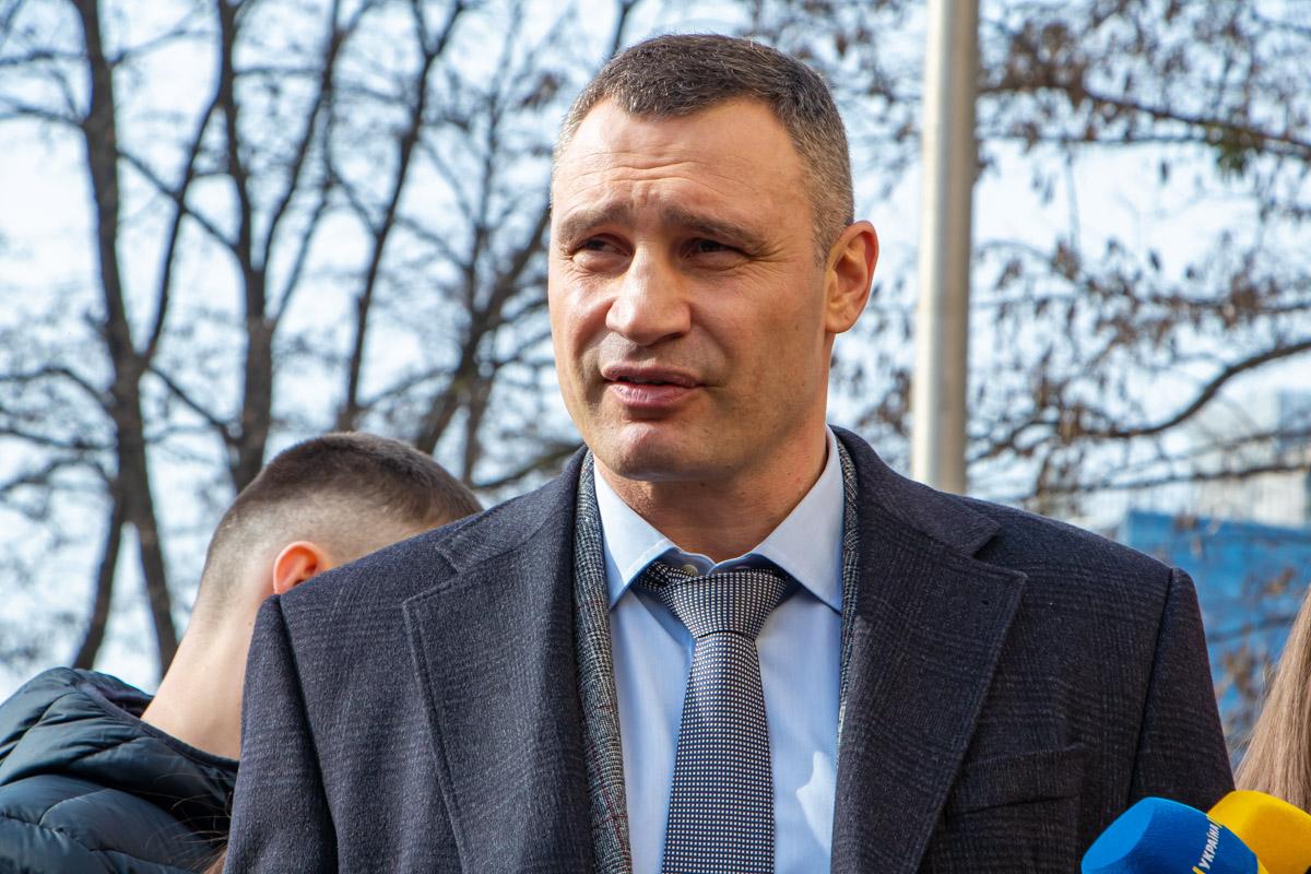 Виталий Кличко призывает не поддаваться панике