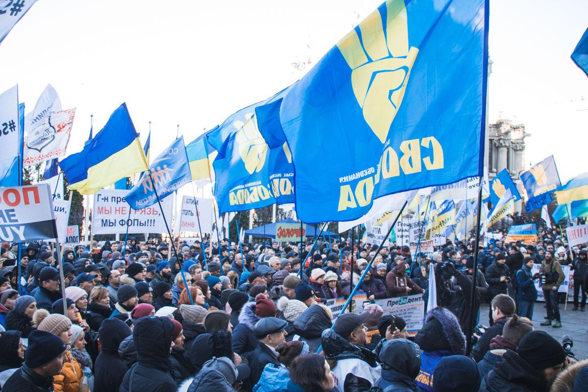 С самого утра 19 февраля в Киеве под зданием Офиса Президента собрались предприниматели