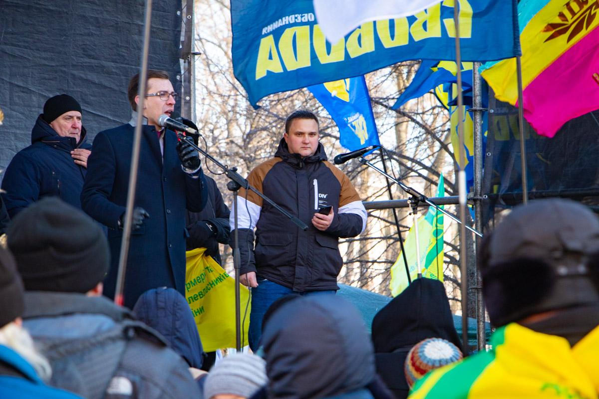 Со сцены выступают представители оппозиционных политических сил
